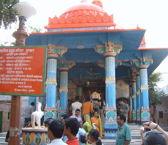 Brahma-Temple