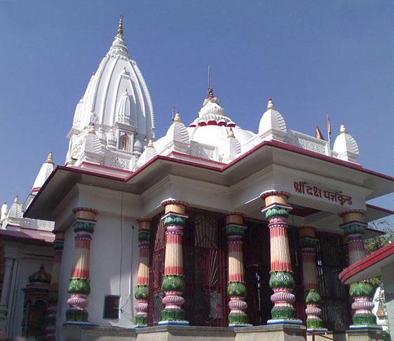 Daksh-Prajapati-Temple